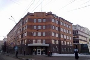 Управление Внутренних Дел по Вологодской области